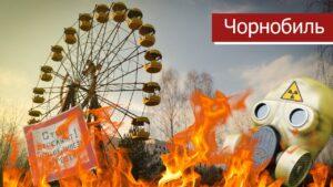 Екскурсія в Чорнобиль (Прип'ять, Дуга, Чорнобиль, АЕС)