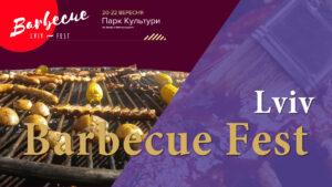 Lviv Barbecue Fest - як це було