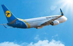 оренду літак для святкування корпоративу